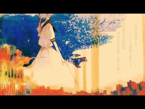 【中文字幕】✿Calmsad ver.花たん