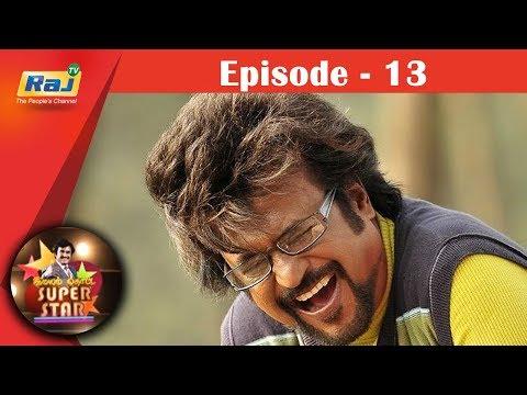 Thadayam Serial Sun Tv Episode 1 - lostfuture