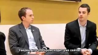Эрик Вурхиз и Роджер Вер о Биткойне