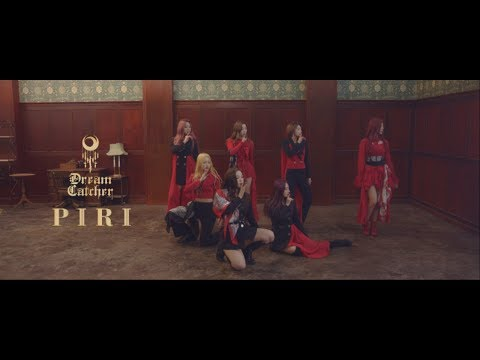 Dreamcatcher(드림캐쳐) 'PIRI' Dance Video(Studio Ver.)