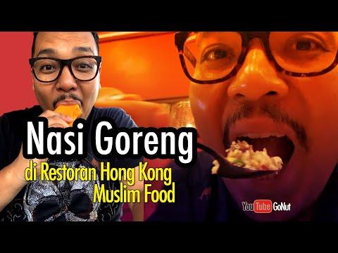 Makan Nasi Goreng Cina di Restoran Hong Kong Muslim Food, Shah Alam