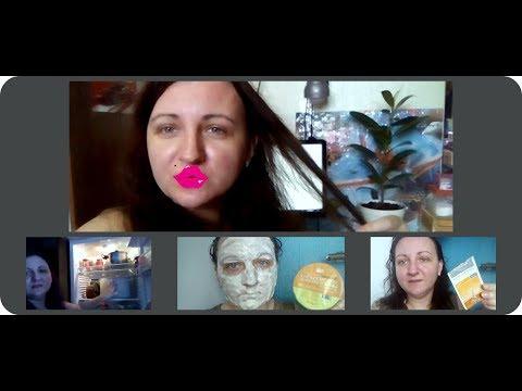 ALERANA маска для волос/ LA MISO Альгинатная маска/ Готовлю на 2 дня/