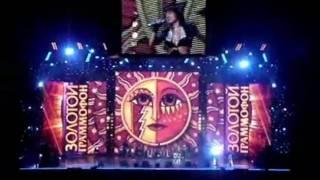 Солнце - Не звезда Золотой граммофон 2010