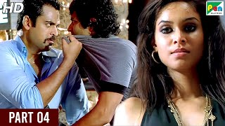 Hide & Seek | Full Hindi Movie | Purab Kohli, Arjan Bajwa, Mrinalini Sharma, Amruta Patki | Part 04