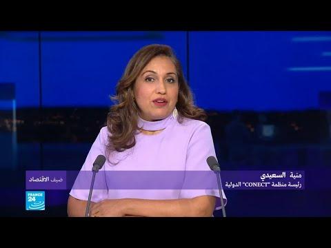العرب اليوم - تونس تستضيف الدورة الـ22 لمنتدى الأعمال الدولي