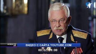 Бывший вице-президент РФ Александр Руцкой может стать представителем Новгородской области в Совете Федерации