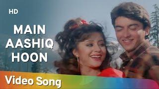 Main Aashiq Hoon (HD) | Aa Gale Lag Ja (1994) | Jugal