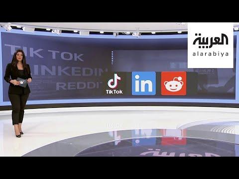 العرب اليوم - شاهد: هل يتجسس