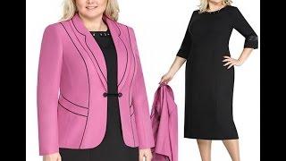 Качественная женская верхняя одежда больших размеров Одесса цены доступные недорого
