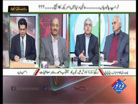 Pakistan Ki Awaaz 08 02 2017