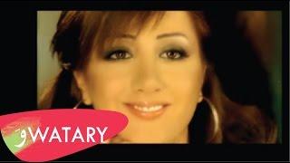 Darine Hadchiti - Aam Tethali / دارين حدشيتي - عم تتحلي تحميل MP3