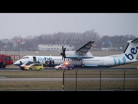 Επεισοδιακή προσγείωση αεροσκάφους στο Άμστερνταμ