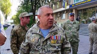 Участник АТО - о земельном вопросе в Запорожской области