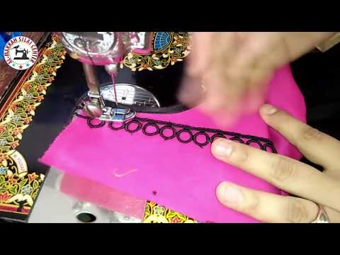 HOW TO ATTACH PIPING ON NECKLINE   Neck piping lace lagany ka tareeqa