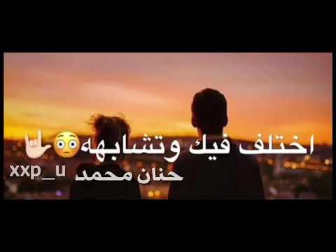 شيرين - الحب خدعة | Sherine - El Hob Khedaa