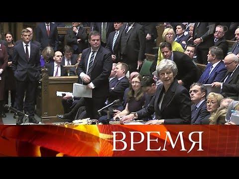 Сразу четыре британских министра объявили об отставке: они против соглашения о выходе Британии из ЕС онлайн видео