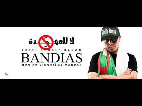 العرب اليوم - شاهد: أغنية جزائرية تفضح نظام حُكم عبدالعزيز بوتفليقة