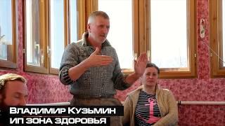 Дальневосточный гектар |11 серия| Чиновники блокируют инициативы Путина в селе Анисимовка Шкотовский