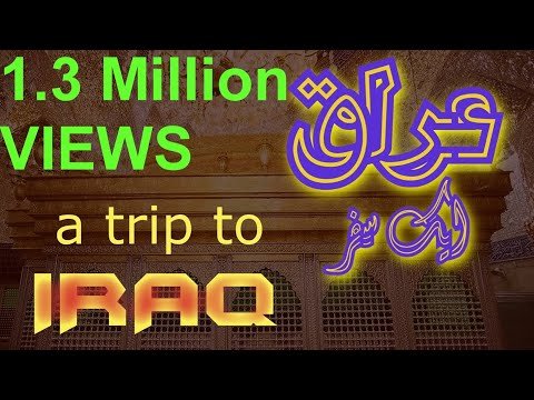 Iraq History Ziyarat (Travel Documentary in Urdu Hindi)