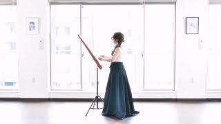 ヘルマンハープ弾き歌い《アメージンググレース》/歌・演奏:梶原千沙都