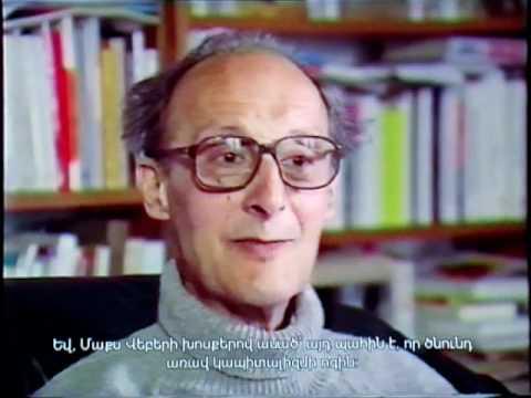 Vidéo de André Gorz