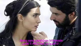 Ibrahim Tatlıses Mutlu Ol Yeter مترجمة