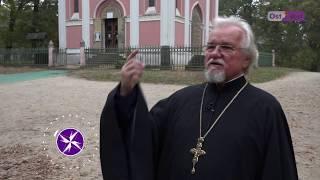 РПЦ и Константинополь: Патриарх Кирилл всех спасает, а Россия «только защищается»?