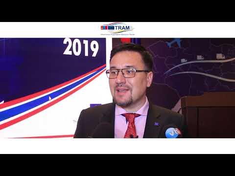 Европын Холбооны Худалдааны өдөрлөг 2019