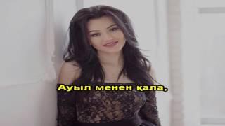 Ерке Есмахан - Қайда караоке (минус)