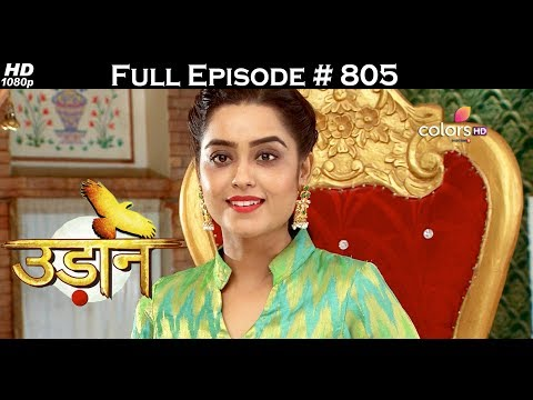 Udann Sapnon Ki - 19th June 2017 - उड़ान सपनों की - Full Episode (HD)