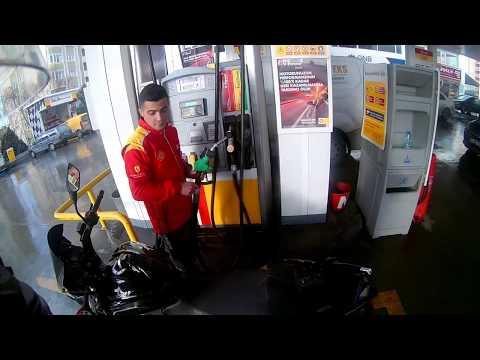 Der Kanister 20 Liter für das Benzin der metallische Preis bu