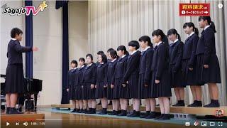 歌ってみた 合唱コンクール 佐賀女子 ※チャンネル登録をお願いします!!(*^▽^*) 記録映像