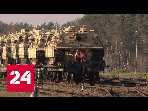 США и НАТО стягивают к границам РФ военные силы: как ответит российская армия - Россия 24 