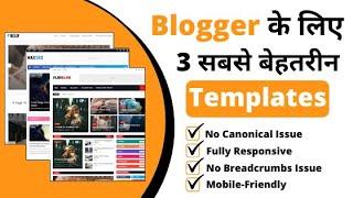 Responsive Blogger Templates | Best Templates For Blogger | Free Blogger Templates | Prabhat Thakur