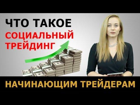 Инвестиции в криптовалюту и время