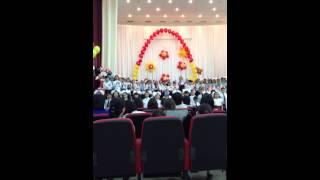 №52 школа г Астана Бастауышпен қоштасу Қаду Аружан