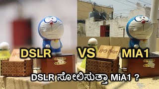Poor people DSLR vs DSLR |Kannada video