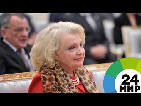Ее главная любовь – театр: актрисе Татьяне Дорониной – 85 - МИР 24