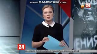 МАССОВОЕ УБИЙСТВО В КОЛЛЕДЖЕ КЕРЧИ