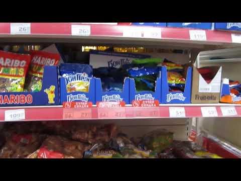 Цены в Геленджике в магазине Что можно купить на 900 рублей в Магните