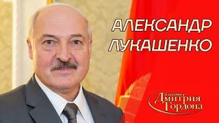 В Украину из Беларуси никогда не войдут войска РФ, - Лукашенко
