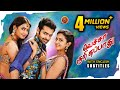 Download Lagu Rakul Preet Latest Tamil Hit Movie  Vacha Kuri Thappaathu  Ram Pothineni  Sonal Chauhan Mp3 Free