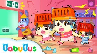 地震了!不要慌!保護好頭不害怕!跟著媽媽一起走|地震兒歌|地震安全童謠|動畫|卡通|寶寶巴士|奇奇|妙妙