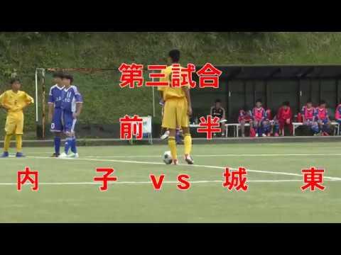 令和元年度愛媛県中学校総合体育大会 サッカー競技の部