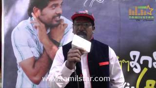 Sai Baba at Vella Kaakka Manja Kuruvi Movie Audio Launch