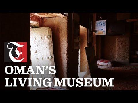 Bait Al Safah Museum