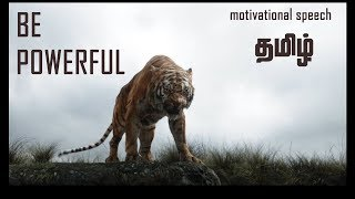 tamil motivational videos for success in life download