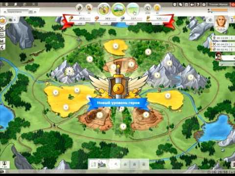 Travian Kingdom - смотреть онлайн на Hah Life