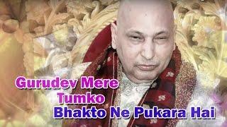 Gurudev Mere Tumko Bhakto Ne Pukara Hai  Gurbani Gurmeet  Guru Ji