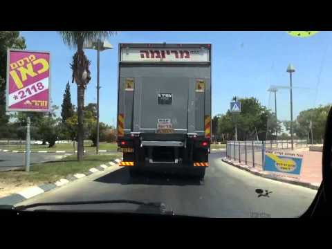 Standing Behind Israel